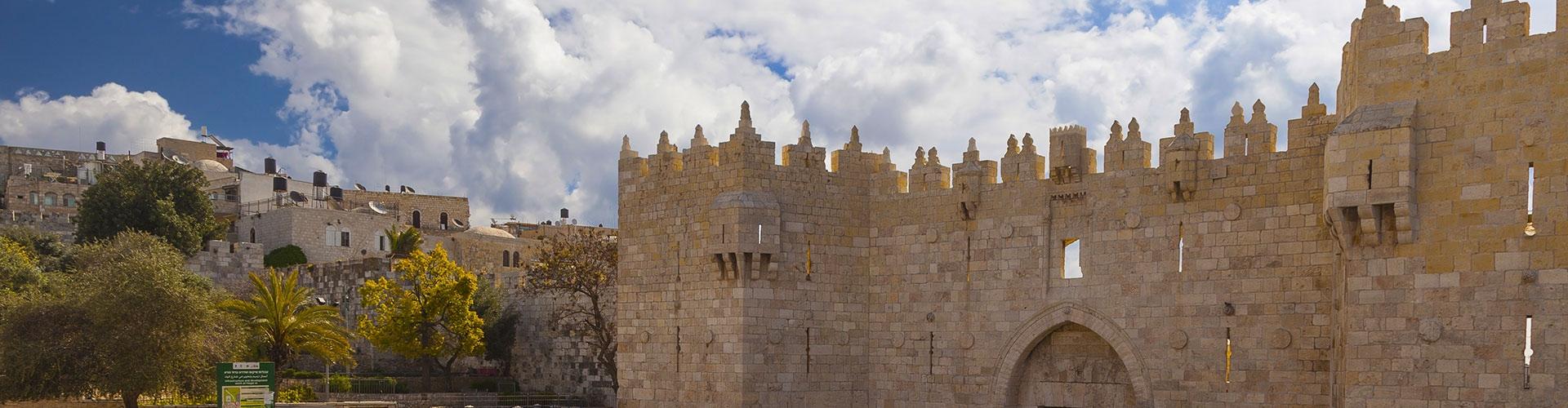 Туристическое агентство в Израиле